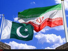 و پاکستان