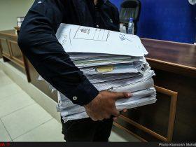 رسیدگی به اتهامات متهم ردیف دوم پرونده فساد نفتی